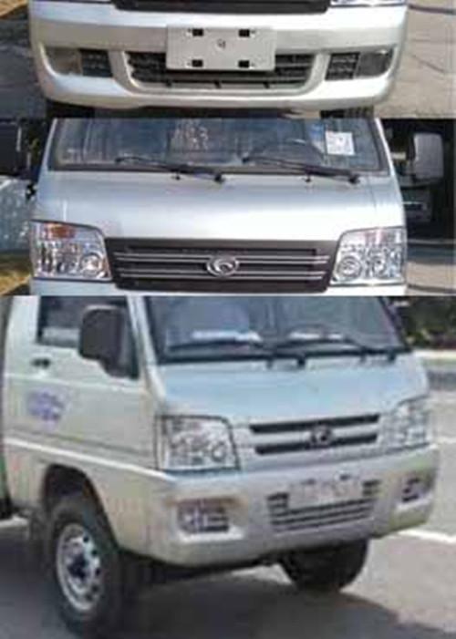 中汽力威牌福田车厢可卸式垃圾车