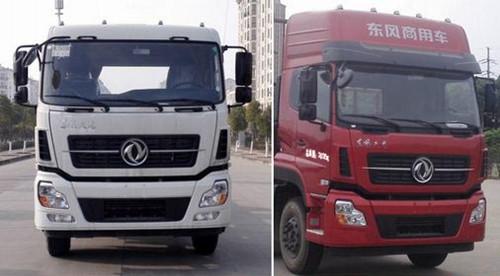 中汽力威牌东风天龙鲜活水产运输车